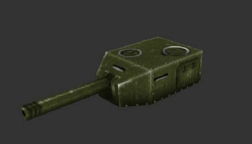 Первая пушка для новичка -