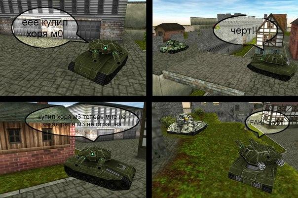 Танки онлайн pro главная танки онлайн