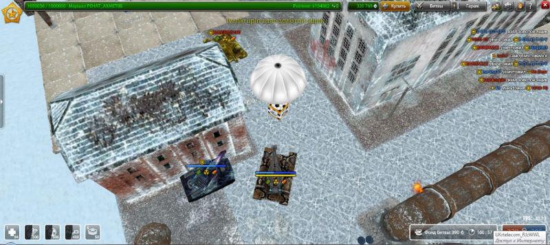 Картинка танки онлайн бой танков на