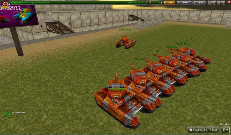 Предыдущая картинка 6 из 18 Следующая ...: www.protankionline.com/scr/tanki-online-prikoly/igra-s...
